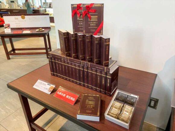 北菓楼札幌本館限定「北海道廳立圖書館」