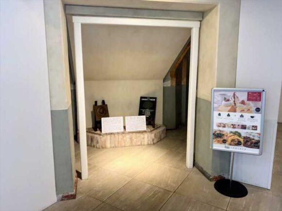 北菓楼札幌本館の旧玄関ホール