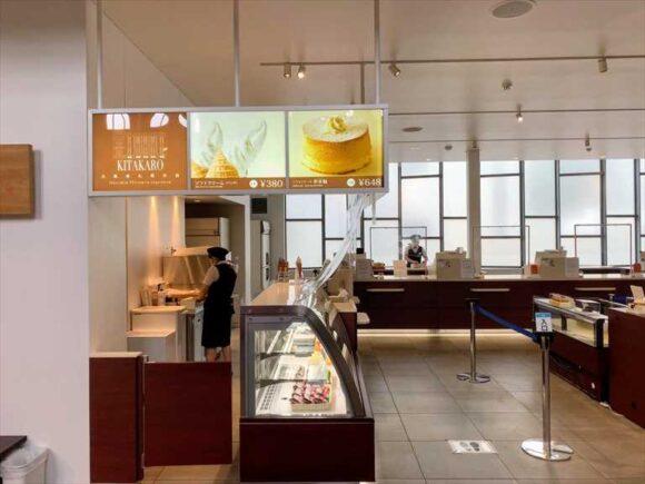 北菓楼 札幌本館おすすめソフトクリーム