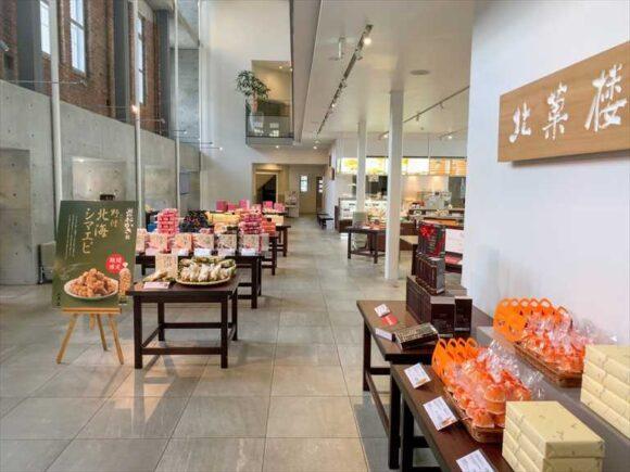 北菓楼札幌本館の1階店舗