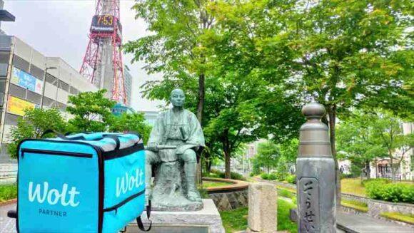 札幌でフードデリバリー