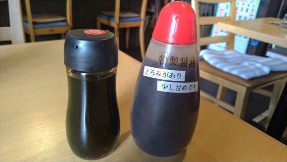 丼兵衛の醤油は2種類