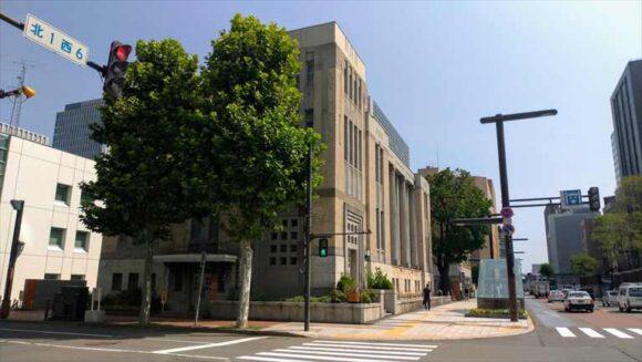 国道230号線沿いにある「北菓楼 札幌本館」