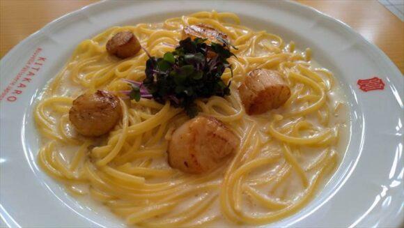 北菓楼札幌本館カフェおすすめ④野付の帆立のスパゲティ