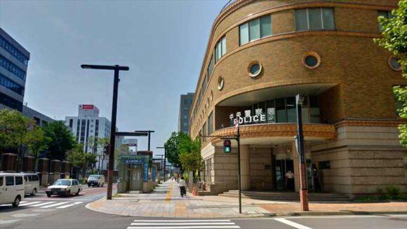 北菓楼札幌本館の隣にある中央警察署
