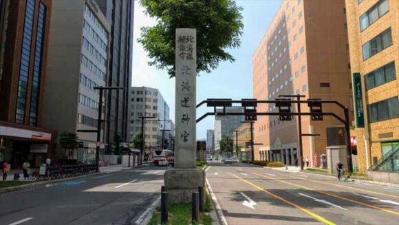 北菓楼札幌本館に通じる国道230号線