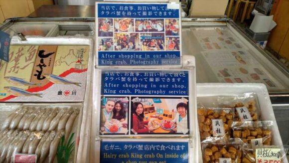 近藤昇商店