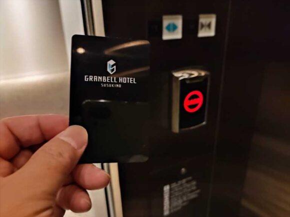 すすきのグランベルホテルのエレベーター