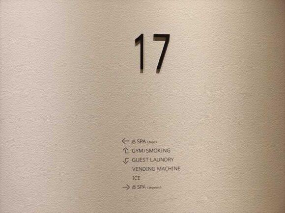 すすきのグランベルホテルおすすめ天空露天風呂大浴場(17階)