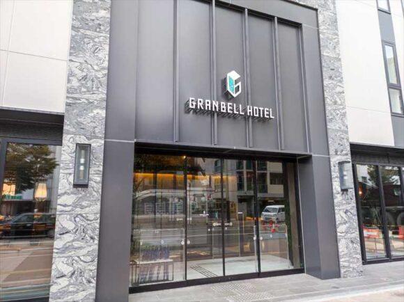 すすきのグランベルホテル外観