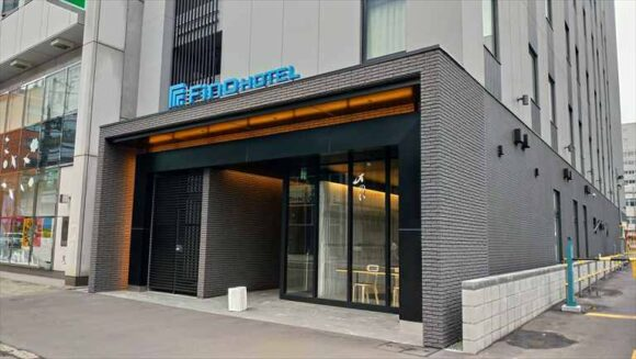 フィーノホテル札幌大通の外観