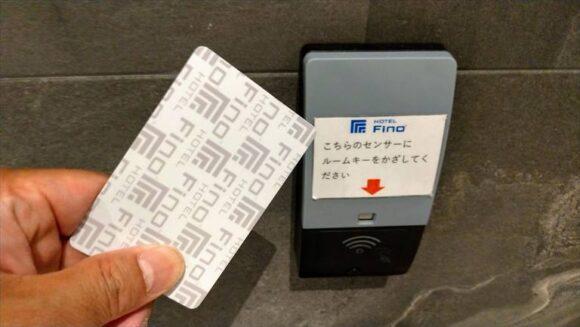 フィーノホテル札幌大通のセキュリティ
