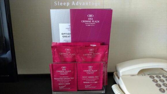 ANAクラウンプラザホテル札幌の客室レビュー(スタンダードツイン)