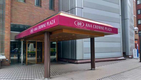 ANAクラウンプラザホテル札幌外観