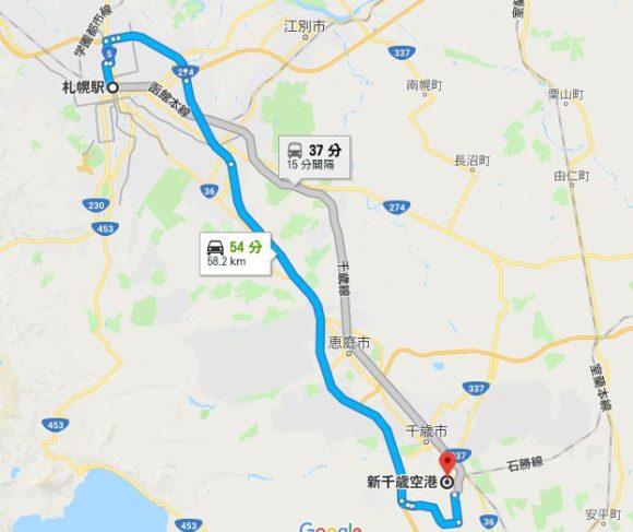 新千歳空港から札幌駅までの道順
