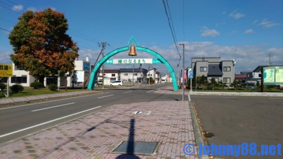 秩父別町のゲート