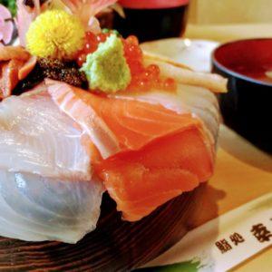 恵庭の幸寿司の限定海鮮丼