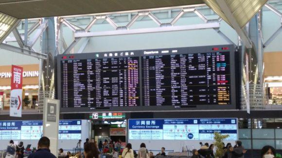 成田空港国際線ターミナル