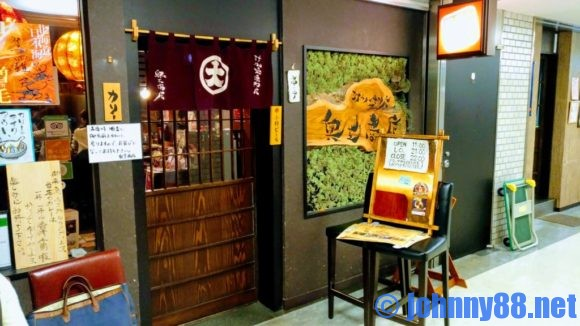 奥芝商店札幌駅前創成寺店の外観
