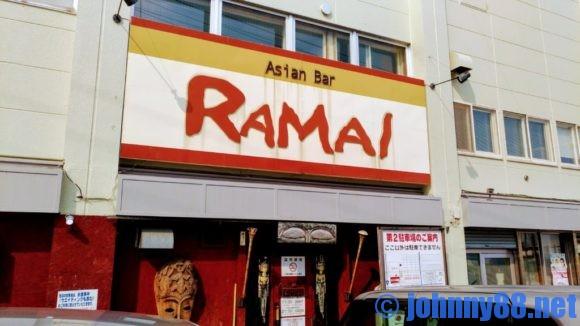 RAMAI本店の外観
