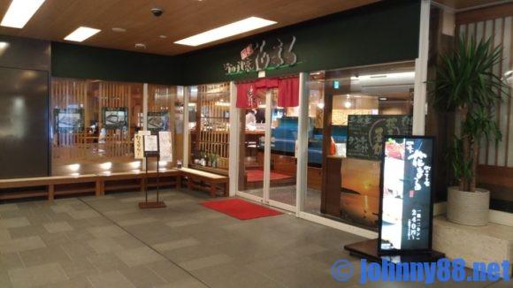 札幌駅ランチおすすめ「四季花まる」時計台店
