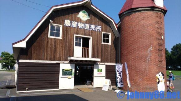 札幌市豊平区の八紘学園外観
