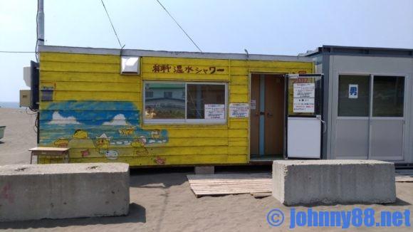 浜益川下海浜公園の温水シャワー