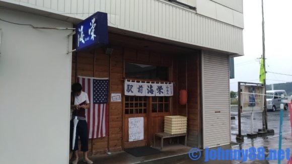 留萌駅前のラーメン店海栄