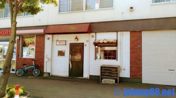 札幌市白石区のピザ専門店ピッツェリア ダ マッシモ
