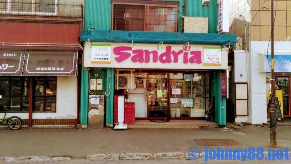 札幌中央区サンドリアの外観