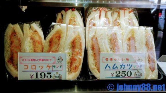 サンドリアのコロッケサンドイッチ