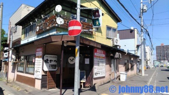 札幌市東区味かつの外観