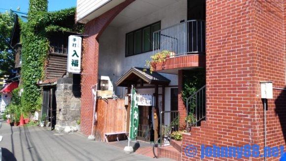札幌市東区にある入福そばの外観