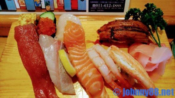 大船鮨の寿司ランチB