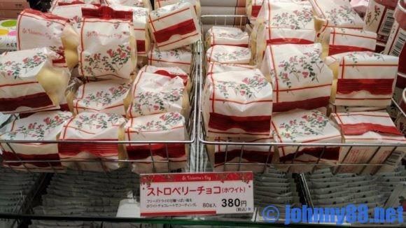 六花亭札幌本店おすすめ②ストロベリーチョコホワイト