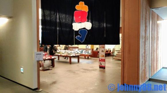 六花亭札幌本店1階の店舗入口
