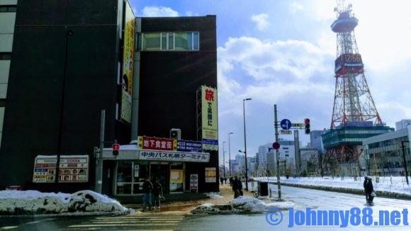 七福食堂が入っている中央バスターミナル