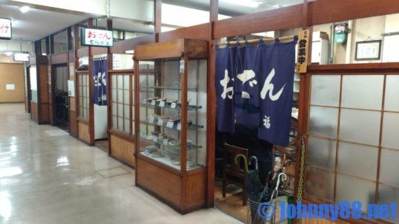 札幌市中央区七福食堂の外観