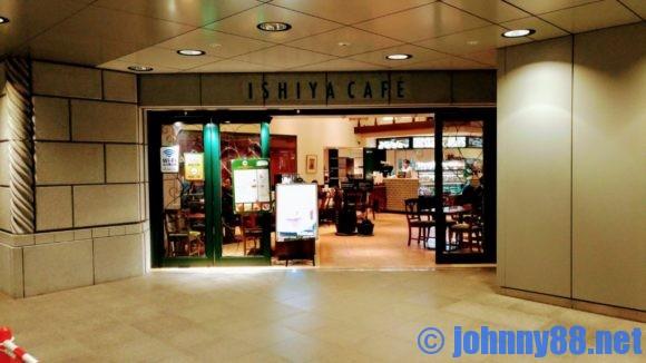 イシヤカフェ入り口画像