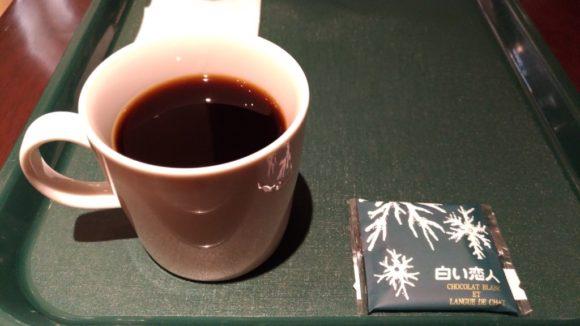 イシヤカフェのコーヒー