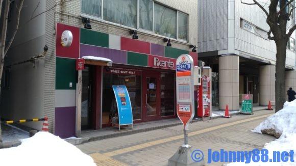 ピカンティ札幌駅前店の外観
