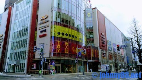 札幌市中心部のノルベサビル