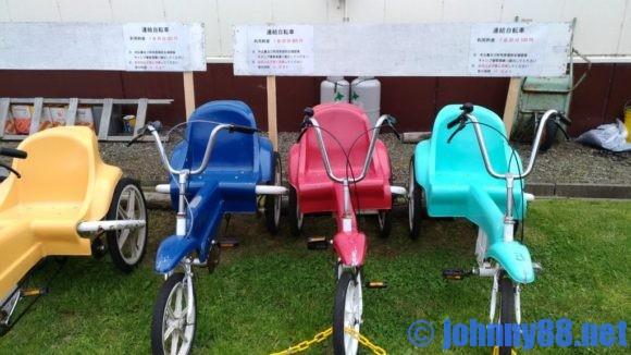しのつ公園キャンプ場の連結自転車