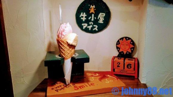 牛小屋のアイスを記念撮影