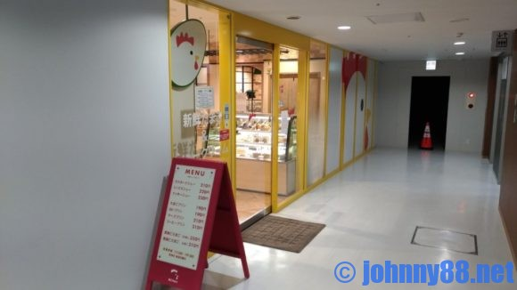 現在は閉店した白老マザーズ札幌白石店
