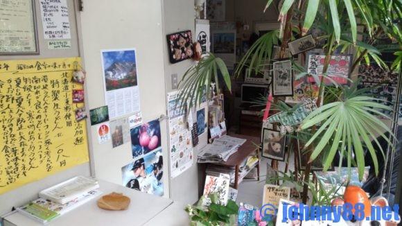 大竹製麺所の店内写真