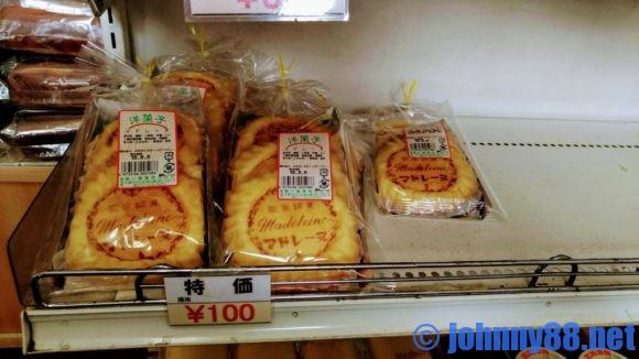 島川製菓のアウトレット品2