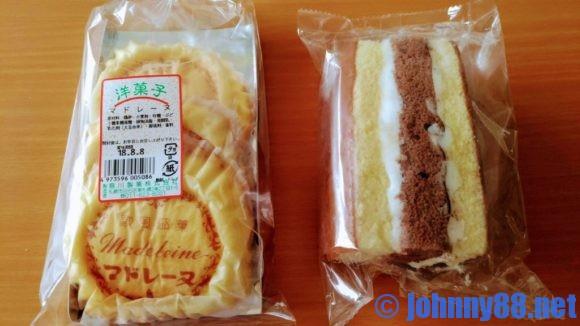 島川製菓のカステラサンドとマドレーヌ