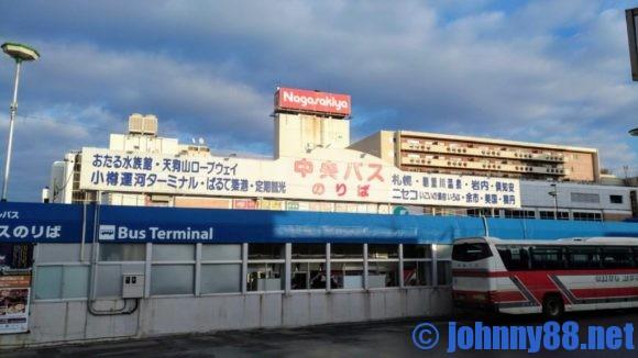小樽駅前のバスターミナル