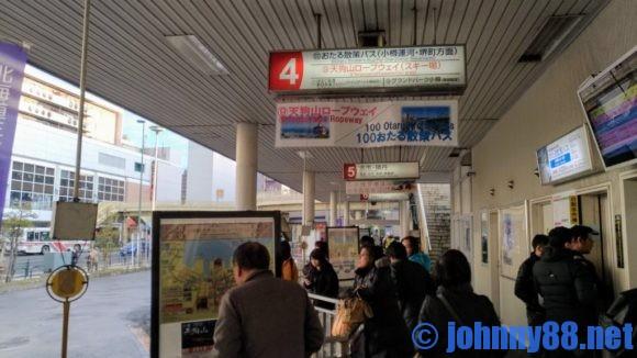 小樽駅前中央バスターミナル4番乗り場(天狗山行き)